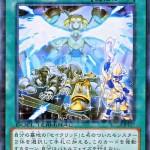 【体験会】遊戯王/抑止の守護者