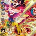 【GDM10再録カード】ドラゴンボールヒーローズ/ぷるぷるさん