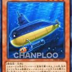 【サブマリン戦法】遊戯王/Tetsu