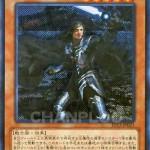 【見習い魔笛使い】遊戯王/Tetsu