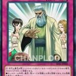 【サーキット・ブレイク】遊戯王/Tetsu